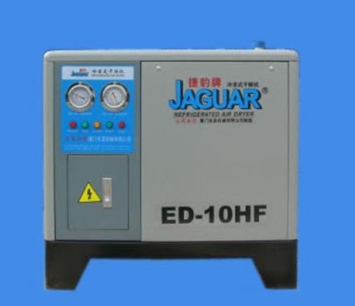 捷豹空压机冷冻式 ED-10F