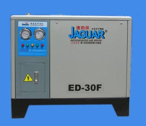 30HP冷冻式捷豹空压机