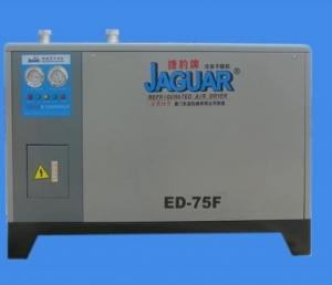 捷豹空压机冷冻式ED-75F